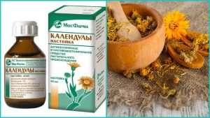 Уход и лечение проблемной кожи народными рецептами настойка календулы
