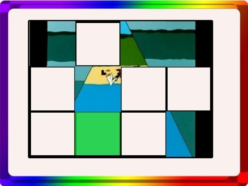Специальная компьютерная игра для особых детей