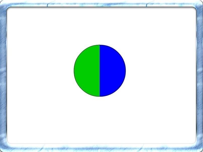 Специальная компьютерная игра для детей с ОВЗ